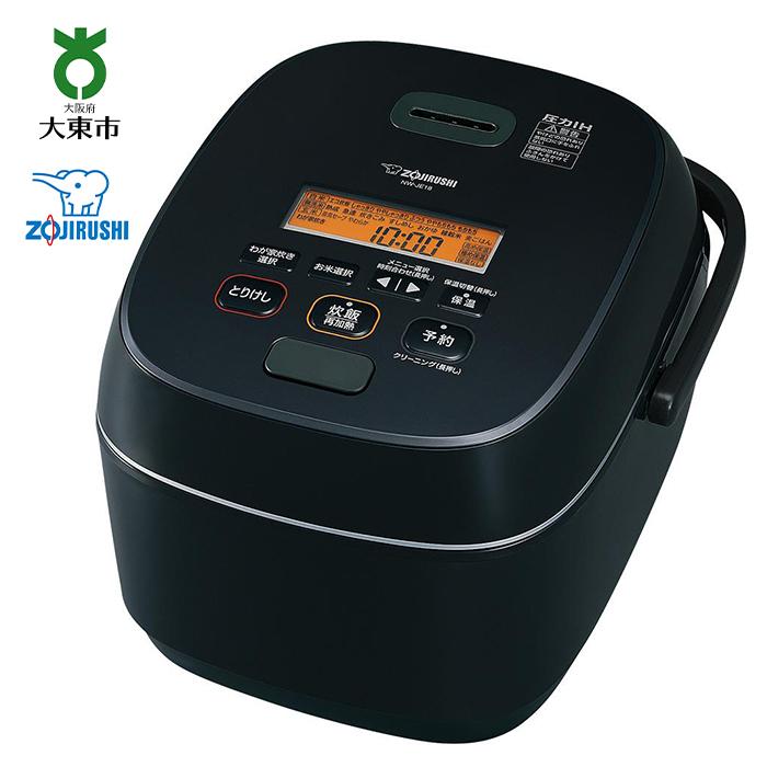 象印 圧力IH炊飯ジャー(炊飯器) 「極め炊き」 NW-JE18-BA 1升炊き ブラック