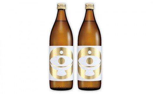 【CF】大金の露五合瓶2本セット