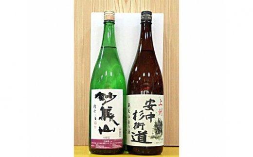 No.249 妙義山と安中杉街道「うすい路セット」 / お酒 日本酒 地酒 群馬県