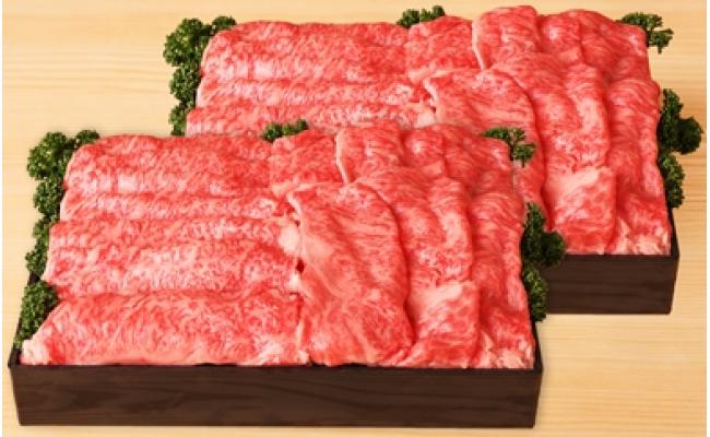【4等級以上】近江牛 すき焼き・しゃぶしゃぶ用肩ロース【1.5kg】【AB47SM】