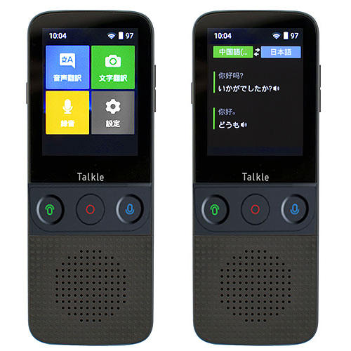 【2台セット】どこでも翻訳機 Talkle トークル オンライン78言語 オフライン4言語