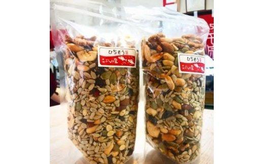 こぶしの里特製至福のスモークミックスナッツ&ミックスフルーツ(無塩)袋入400g×2袋