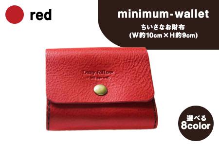ちいさなお財布 minimum-wallet レッド レザークラフト Lazy fellow《受注制作につき最大4カ月以内》 熊本県大津町 選べる8カラー