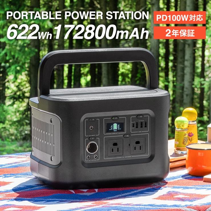 9-0122 非常時やアウトドアで電源が使える ポータブル電源 622Wh(172,800mAh) OWL-LPBL172801-BK オウルテック