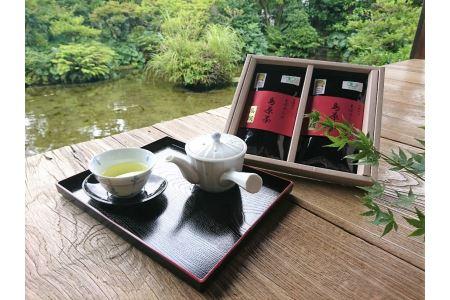 AD005有機緑茶「まぼろしの島原茶」高級セット