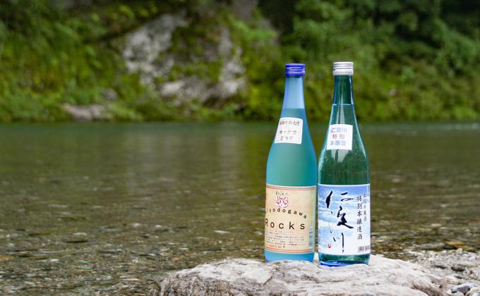 高知酒造 清流・仁淀川セット