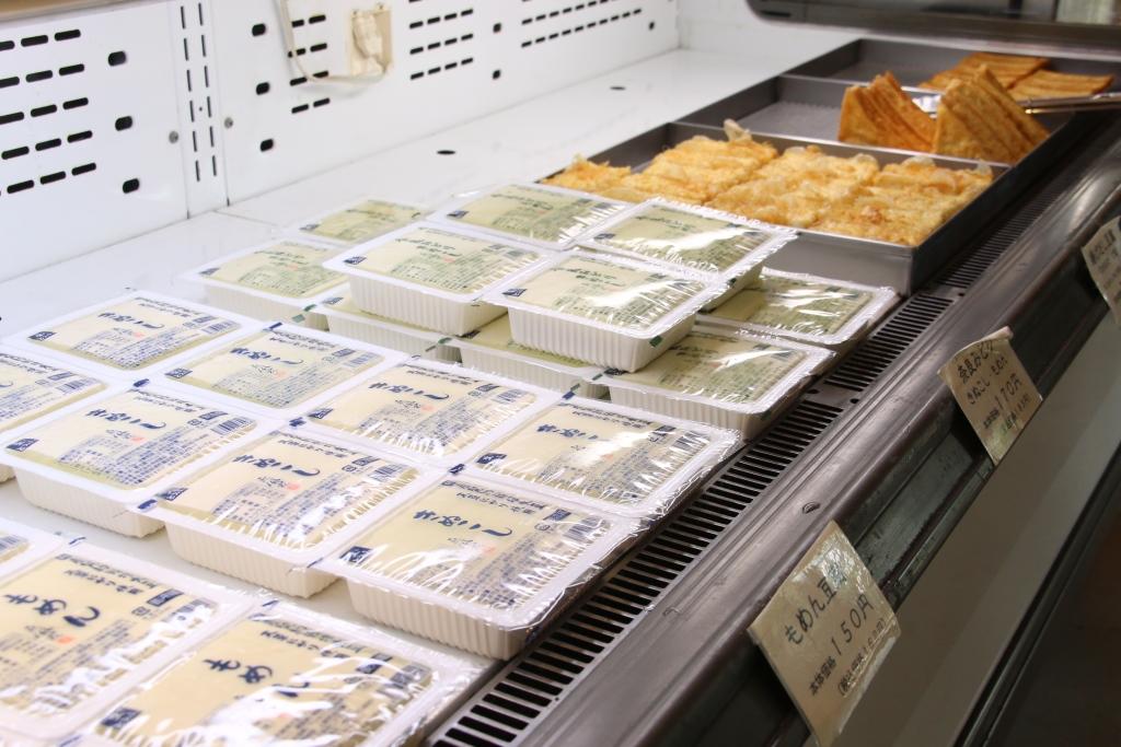 030-011 大人気!自分で作った豆腐・豆乳の味は格別!「豆腐作り体験」(3名様分)