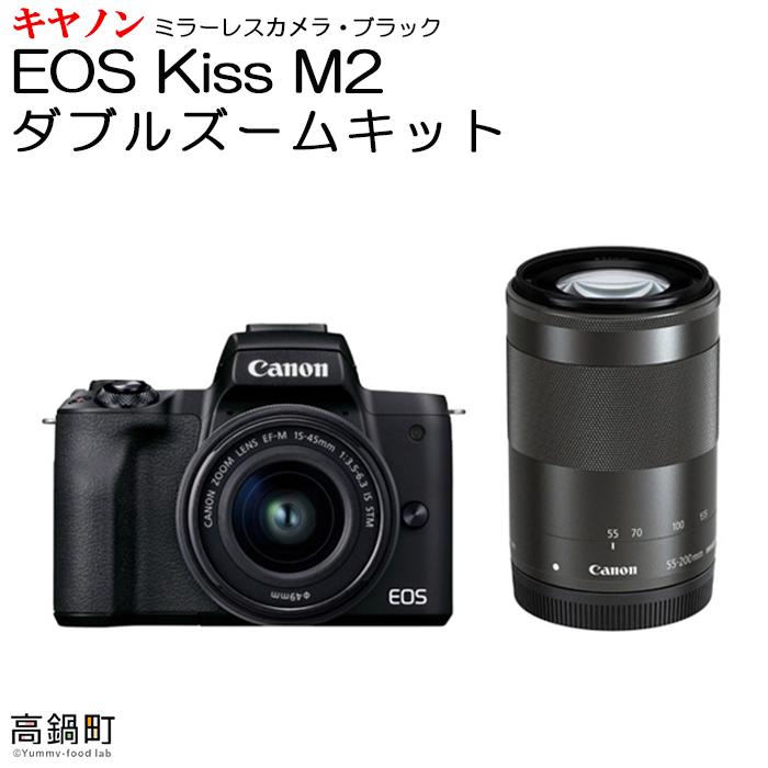 <ミラーレスカメラEOS Kiss M2 (ブラック)・ダブルズームキット>3か月以内に順次出荷【c749_ca_x2】