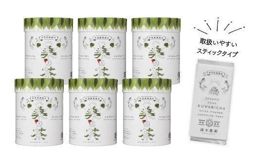 【CF】おすすめ!【障がい者就労施設コラボ商品】桑美茶6箱 粉末スティック