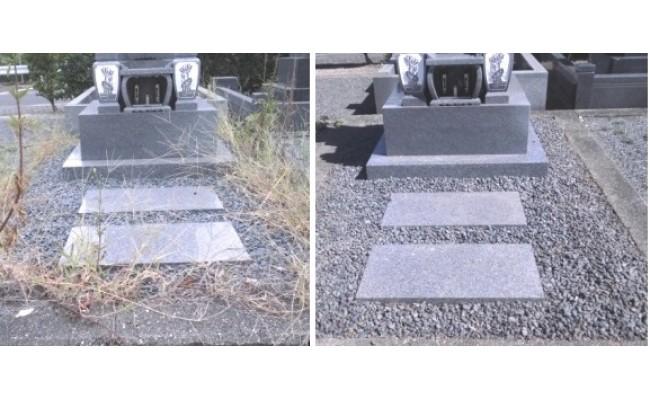 【大府市シルバー人材センター】まごころ墓地清掃