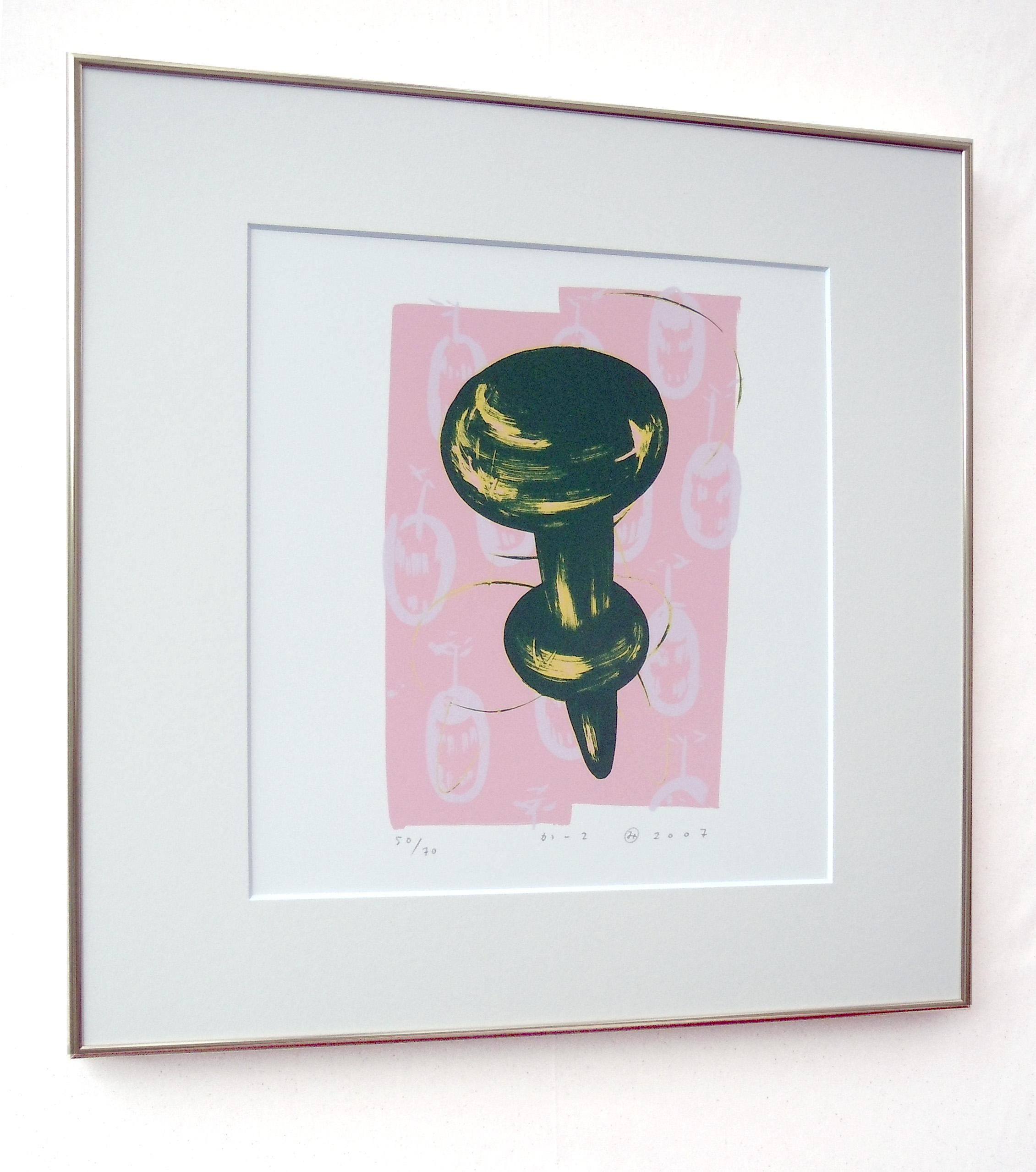 【著名アーティストシルクスクリーン版画作品】吉澤美香「かー2」(ちびあめばちのまゆ)