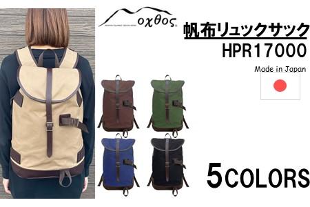 [R232] oxtos 帆布リュックサック HPR17000 【キャメル】
