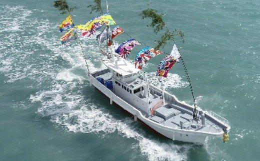 MA008室戸からの招待状「海来に乗船していざ深海生物漁業体験」試食付