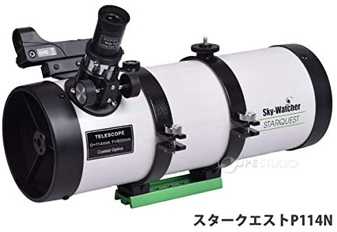 天体望遠鏡 スタークエストP114N ※離島への配送不可(北海道、沖縄本島は配送可)