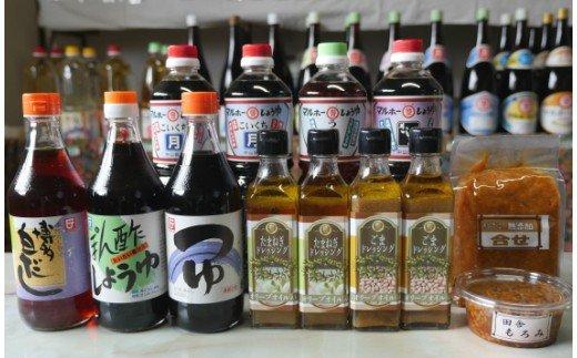 20-02 昔ながらの醤油(7本)とオリーブオイルドレッシング(4本)・無添加みそ(2種)の詰合せ