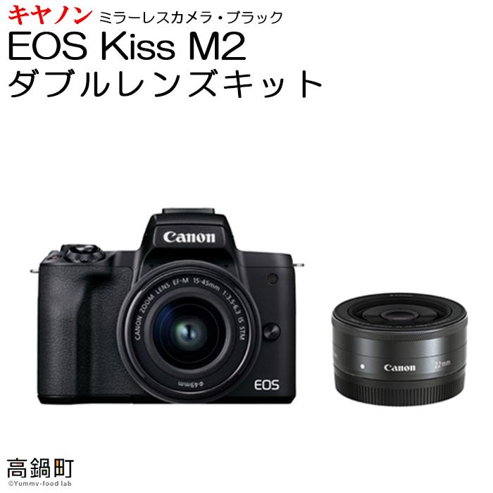 <ミラーレスカメラEOS Kiss M2 (ブラック)・ダブルレンズキット>3か月以内に順次出荷【c751_ca_x2】