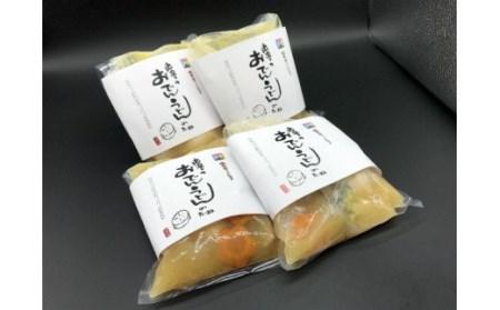 010-39特製味噌だしおでんセット
