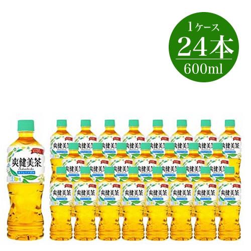 11-0046 爽健美茶600ml×24本セット5826-0056