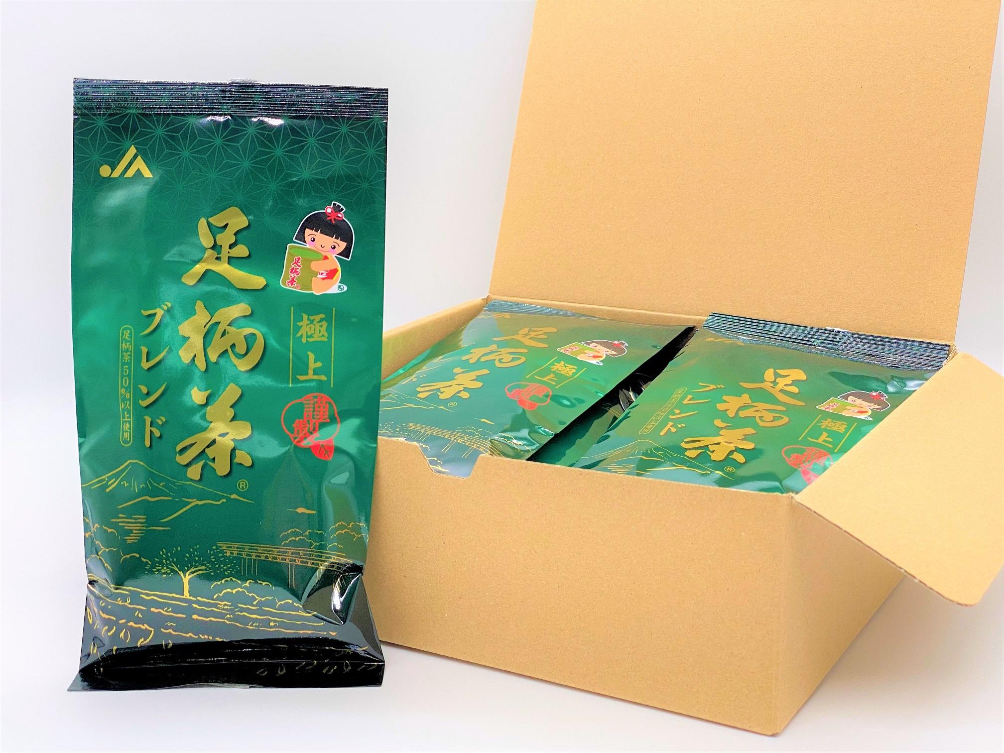 【足柄茶ブレンド】極上1kg(100g×10本)