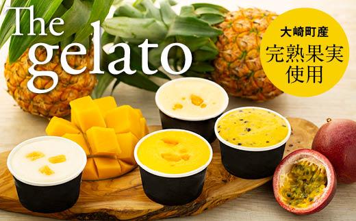 【CF】THE Gelato(ジェラート)ー大崎町産完熟果実使用ー