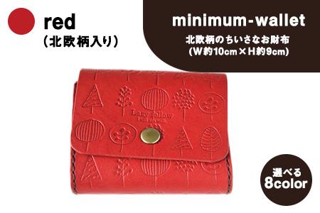 北欧柄のちいさなお財布 minimum-wallet レッド レザークラフト Lazy fellow《受注制作につき最大4カ月以内》 熊本県大津町 選べる8カラー