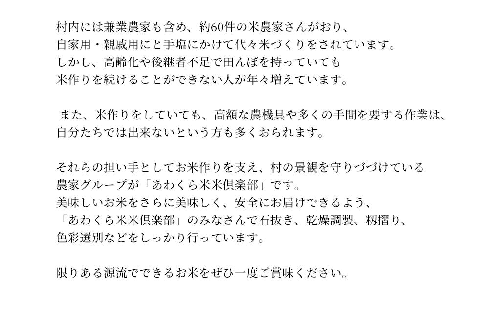 komekomoe005.jpg