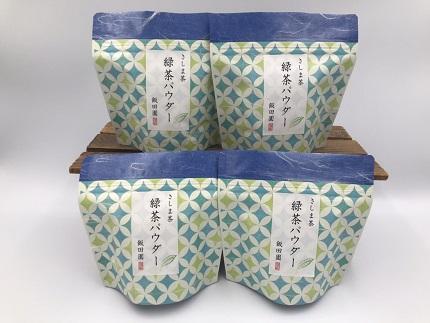 S117 【境町産さしま茶100%】 緑茶パウダー 50g×4袋