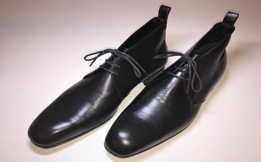 八幡靴・ブーツ【R023SM】