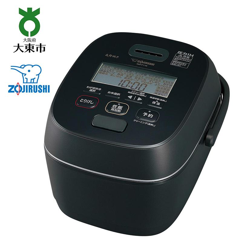 象印 圧力IH炊飯ジャー(炊飯器) 「炎舞炊き」 NWPT10-BZ 5.5合炊き 濃墨