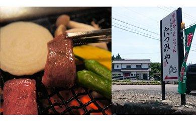 ※飛騨牛料理指定店 『炭火焼肉たつみや』お食事券