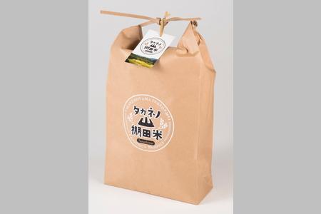 A4038 【令和3年産米】岩船産 棚田米コシヒカリ