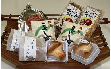 ※焼き菓子 詰め合わせ 第22回全国菓子大博覧会・名誉総裁賞受賞菓子含む5種類