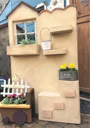 【ふるさと納税】<Moon Rabbit>お家型のシャビー塀≪エクステリア 庭 ガーデニング 屋外 間仕切り ガーデンファニチャー≫