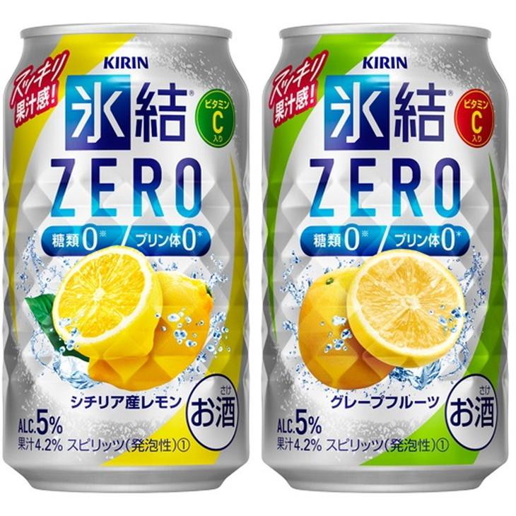 キリン 氷結ZERO レモン&グレープフルーツ飲み比べセット 350ml×24本(2種×12本)