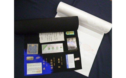No.125 黒紋付セット(女性用) / 着物 白襦袢 黒共帯 帯締め レディース 群馬県