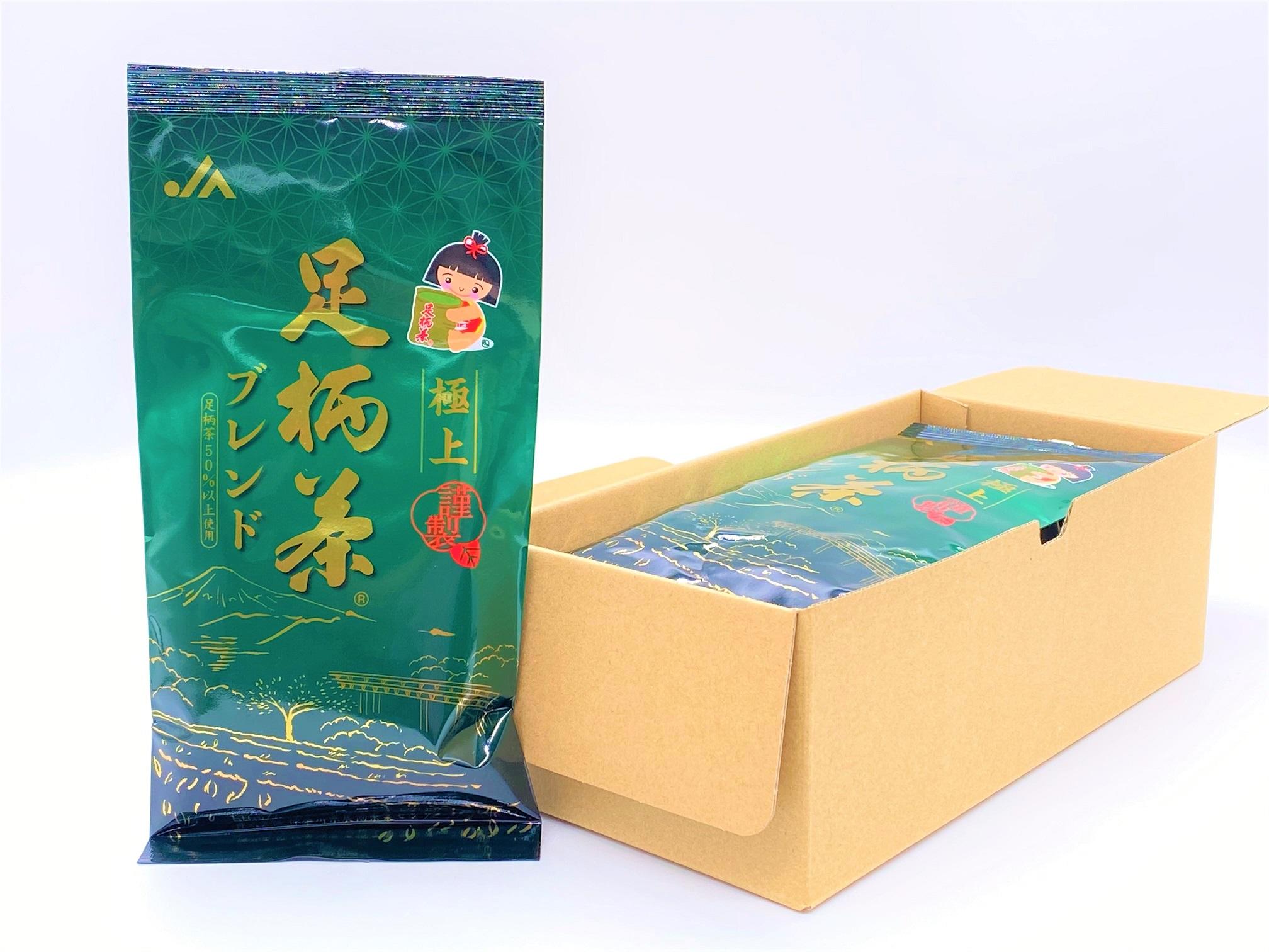 【足柄茶ブレンド】極上500g(100g×5本)