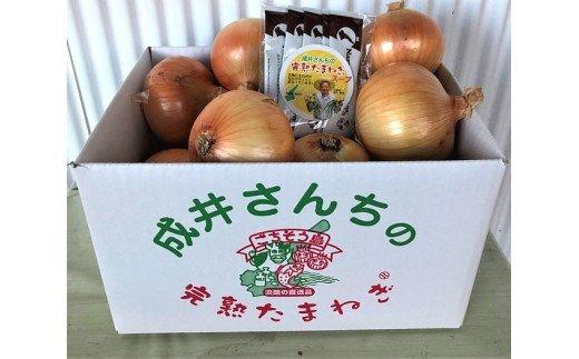 O-23:成井さんちの完熟たまねぎ(5kg)+完熟たまねぎスープ【令和3年春収穫分】