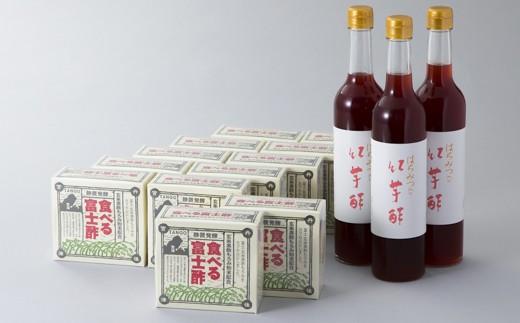 100M35 食べる富士酢12箱・はちみつ入り紅芋酢3本セット[髙島屋選定品]