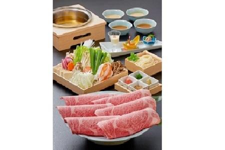 D1300 坂東離宮 特選和牛しゃぶしゃぶコース(ペアお食事券)