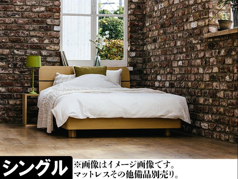 EO443_【開梱設置 完成品】ビスケ シングル ベッド すのこ ナチュラル ベッドフレーム シンプル モダン 家具