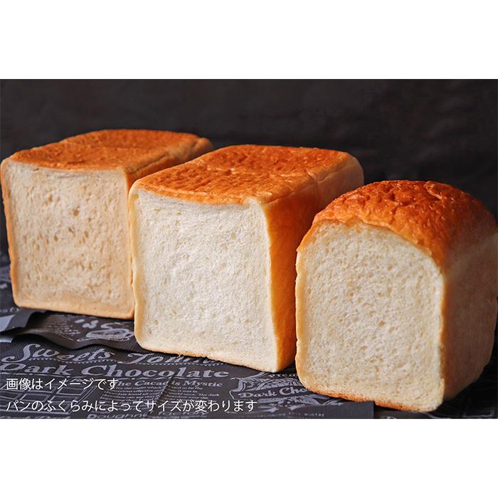 AE-5【国産小麦・バター100%】シンプル食パン食べ比べセット