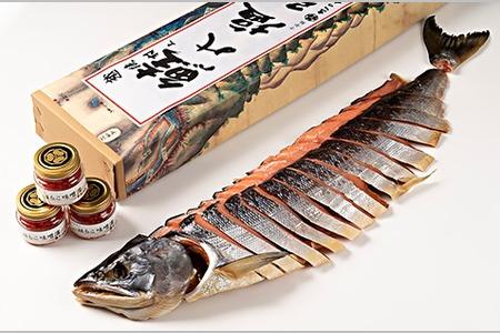E4029 塩引鮭(特大1尾)・はらこ(いくら)味噌漬セット