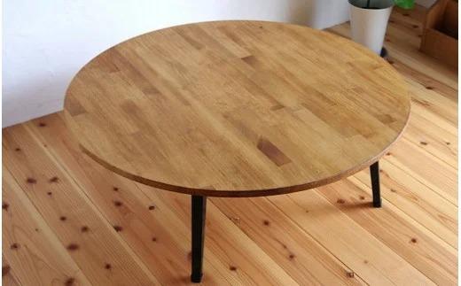 J2-01 丸いテーブル80【折りたたみ・ちゃぶ台】