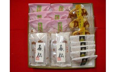 東根伝統の和菓子 A-0011