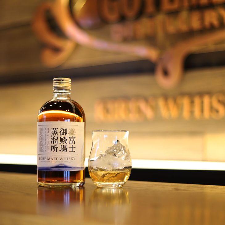 「富士御殿場蒸溜所 ピュアモルトウイスキー」と「富士御殿場蒸溜所 香るグラス」