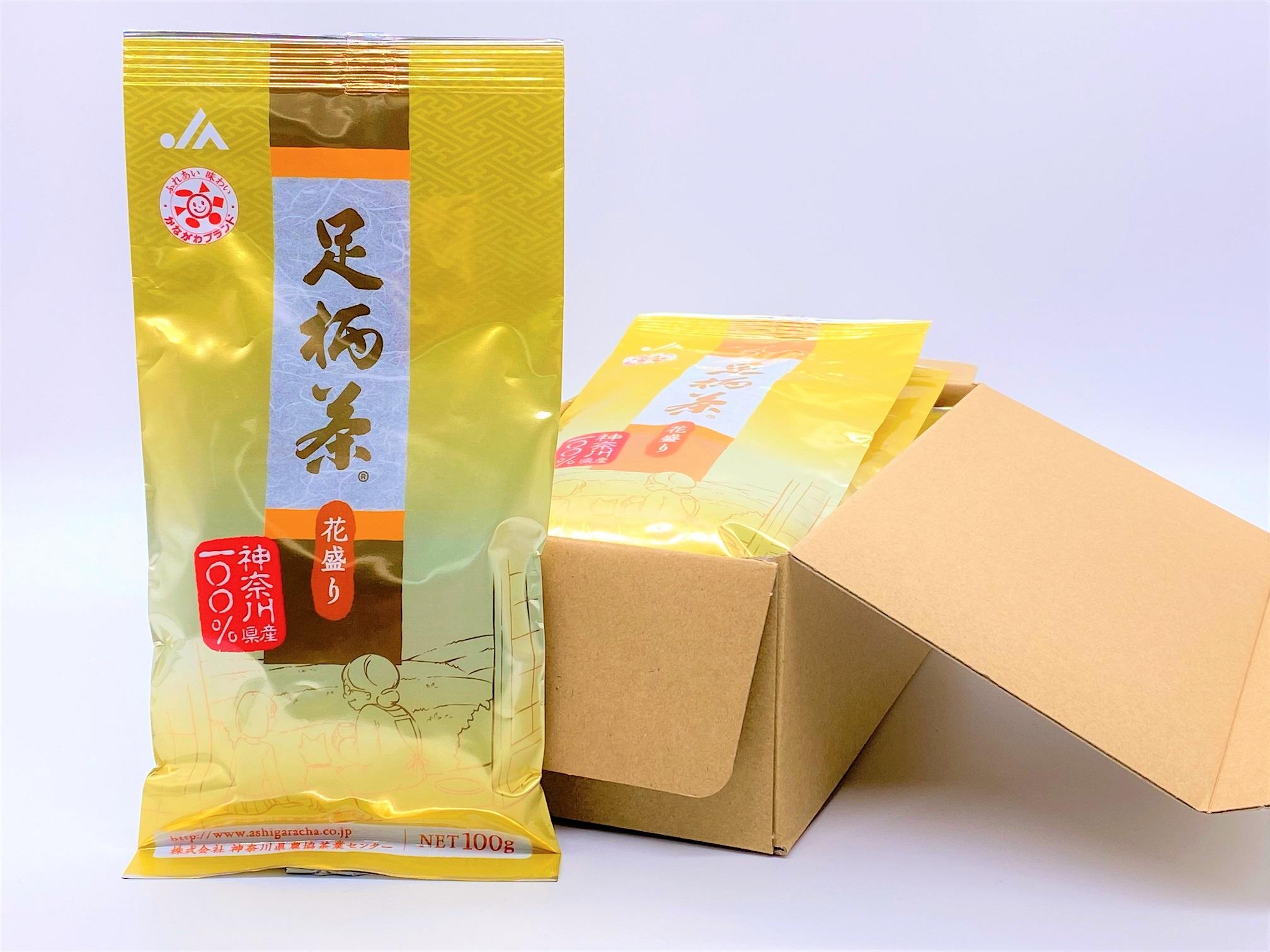 足柄茶【最上級】花盛り500g(100g×5本)