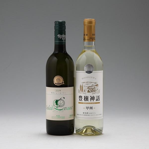 月山ワイン 甲州白(2本セット)