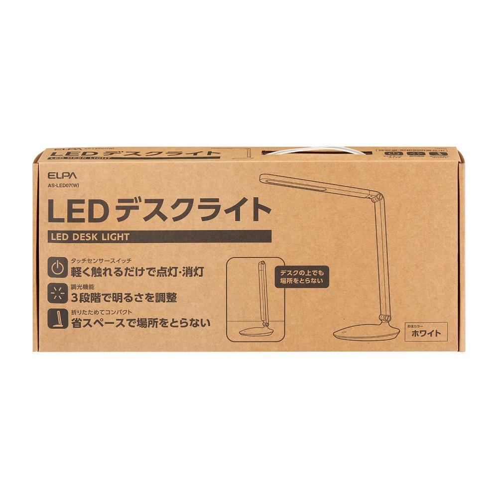 【パっと点灯】LEDデスクライト【在宅ワーク】【学習用】