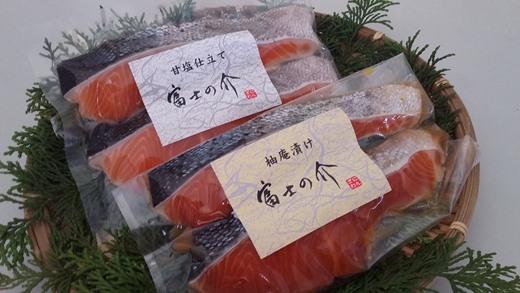 C302 The YAMANASHIブランド「富士の介」特製漬け魚セット