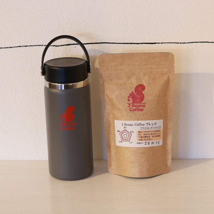 《ふるさと納税返礼品限定カラー》ステンレスボトル「ハイドロフラスク」 16オンス(473ml/ストーン色)+2 Beans Coffeeブレンド 100gセット【01059】